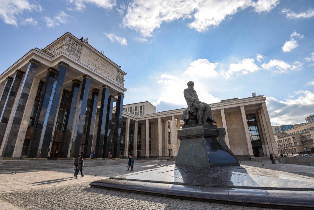 Moscou bibliothèque de Lénine