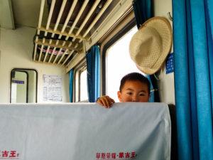 Enfant chinois train - neweyes