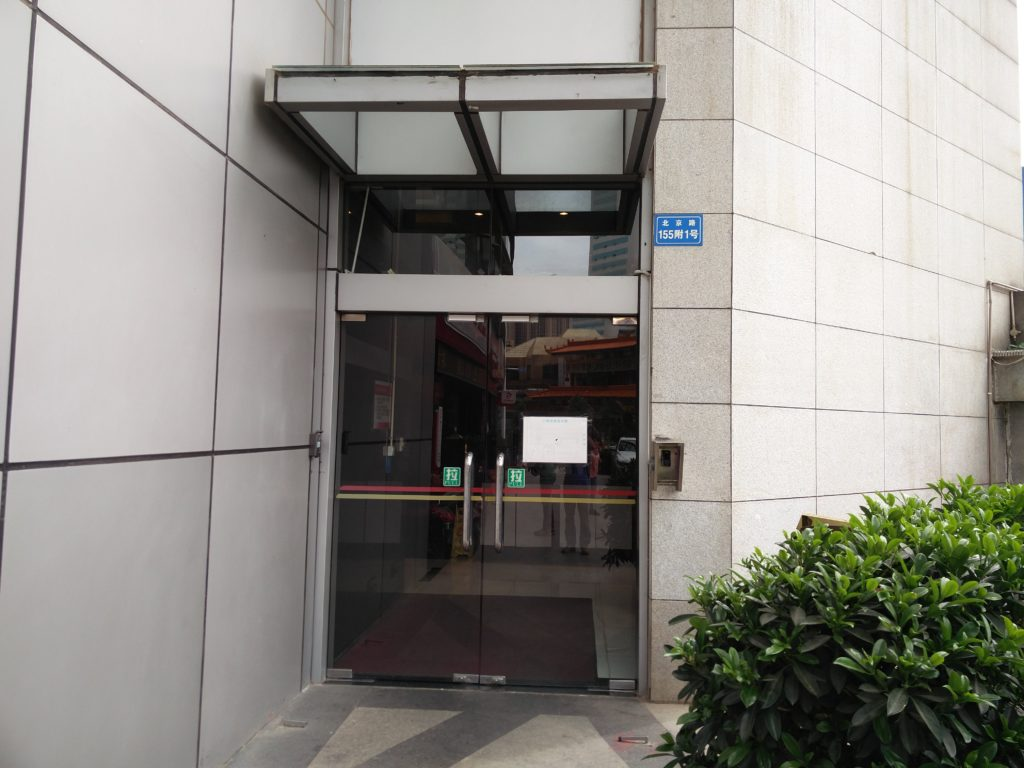 porte d'entrée de l'ambassade du Vietnam à Kunming @neweyes