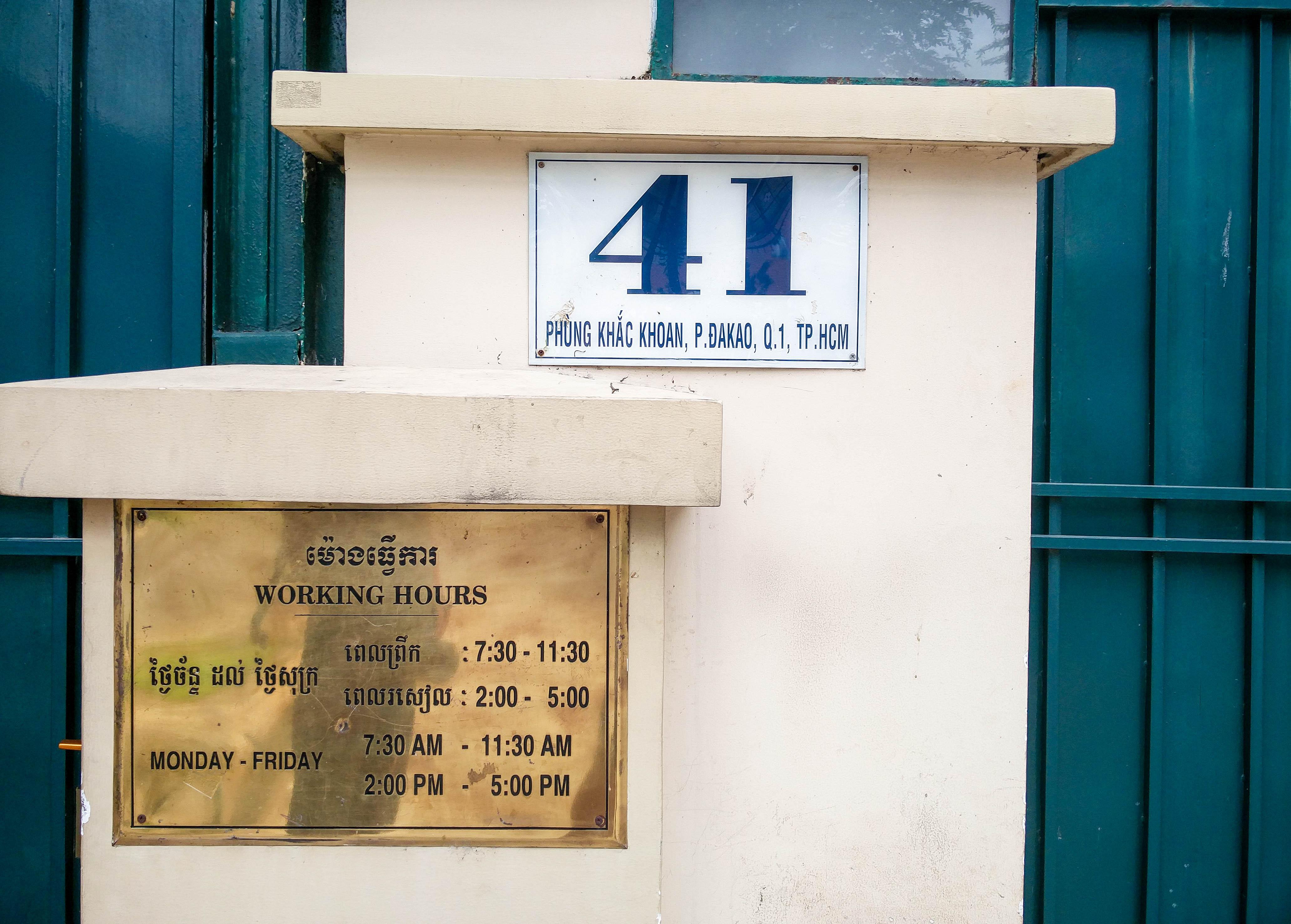 Rendez-vous au consulat du Cambodge à Ho Chi Minh @neweyes