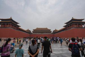 Entrée de la Cité Interdite à Pékin @neweyes
